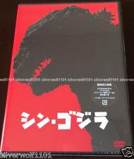 New Shin Godzilla [2 DVD] 4988104105059 TDV-27005D Japan Free Shipping
