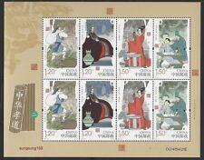 CHINA 2016-29 Mini S/S Stamp  Chinese Filial Piety (II) 中华孝道2