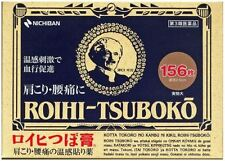 NICHIBAN ROIHI-TSUBOKO RT156 Medicated Hot Patch 156 sheets japan