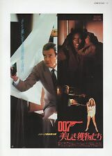 "2002 Vintage JAMES BOND ""A VIEW TO A KILL"" JAPANESE MINI POSTER ART Lithograph"