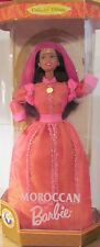 Barbie Dolls of the World - Collector Edition - Moroccan - Mattel #21507, 1998