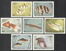 Kampuchea 1985 Fish/Goldfish/Tigerfish/Marine/Nature 7v set (b8207)