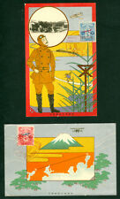 JAPAN 1919 Trial AIRMAIL FLIGHT 1½sen + 3sen Sk# C22-3 on beautiful FDC Postcard