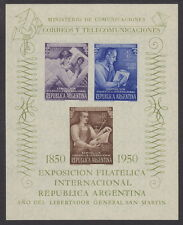 ARGENTINA - 1950 Int. Philatelic Exhibition MS - UM / MNH