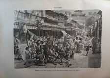 ANTIQUE ENGRAVED JAPAN 1876 NEW YEAR 'S DAY IN YEDO 19th CENTURY PRINT  027CC