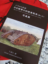 MARK IV TANK IMPERIAL JAPANESE ARMY 1918 AFV Assessment J-Tank Publication