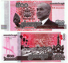 Cambodia - 500 Riels - UNC currency notes - new 2014 issue