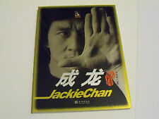 C/2005 JACKIE/JACKY CHAN LIFE STORY BIOGRAPHY DELUXE CHINA-BOOK, 200+ PHOTOS