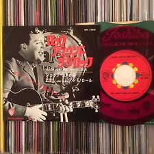 """BILL HALEY AND HIS COMETS SHAKE RATTLE AND ROLL JAPAN RED VINYL 7"""""""