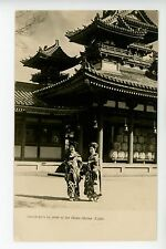 Geisha Girls with Heian Shrine KYOTO Antique RPPC Photo 京都市 ca. 1910s