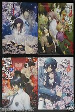 JAPAN Hanaoni Novel 1~4 Complete Set Risa Kazuki Yone Book
