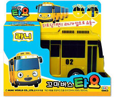 The Little Bus TAYO [ Rani ] Korean Character Pull Back Car Diecast Toy Vehicle