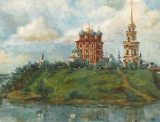 1.5x2 DOLLHOUSE MINIATURE PRINT OF PAINTING RYTA 1:12 SCALE MOSCOW RUSSIA CHURCH