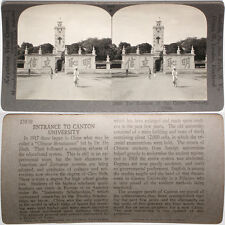 Keystone Stereoview Entrance of Canton University, CHINA From RARE 1200 Card Set