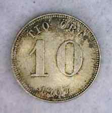 New listing Sweden 10 Ore 1907 Au Silver Coin (Stock# 0464)