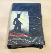 1981 BETA TAPE - Kagemusha The Shadow Warrior - Both Tapes & Part 1 Beta Sleeve