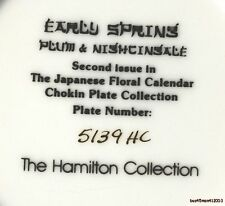 Early Spring-Plum&Nightingale 2nd Issue Japanese Floral Calender