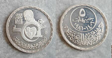 Rare 1986 Egypt Large Silver Proof 5 Pounds-Health/Heart-mintage 500