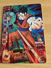 Carte Dragon Ball Z DBZ Dragon Ball Heroes Galaxy Mission Part 01 #HG1-CP2 Holo