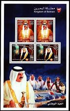 Bahrain 2007 ** Bl.22 Nationalfeiertag National Day