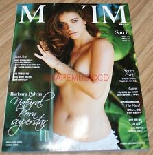 MAXIM KOREA ISSUE MAGAZINE 2017 FEB FEBRUARY NEW
