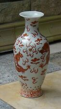ANTIQUE CHINESE PORCELAIN IRON-RED W/GILT ACCENTS 2 DRAGONS FIGHTING VASE