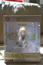 Oreimo Ore no imouto Kirino Kousaka 1/8 anime figure Sitting Wave Dream Tech