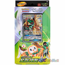 Pokemon Card Game TCG SUN & MOON Decidueye-GX Theme Deck Starter Set Box Korean