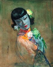 04 The Fan by Cecil Beall (1 of 4) Tretchikoff Era - Vintage Art Print Size A4