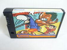 MSX YIE AR KUNG FU Cartridge Import Japan Video Game 2899 msx cart