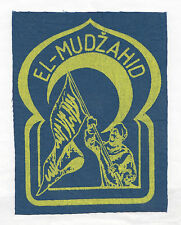 BOSNIA ARMY - Foreign Muslim Volunteers EL MUJAHEDIN - mega rare war time patch