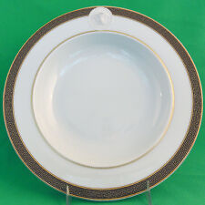 """MEDAILLON MEANDRE MAROON Rosenthal RIM SOUP 9"""" VERSACE  Germany NEW NOT USED"""