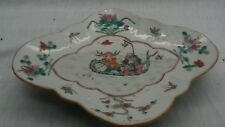Fine antique Chinese Famille hand paint pottery scallop rim footed bowl