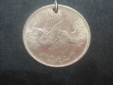 VINTAGE WHOLESALE LOT OF 4  CHINESE SILVER FLYING DRAGON COIN PENDANT NECKLACE