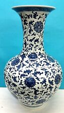 "LARGE CHINESE BLUE & WHITE PORCELAIN VASE 20th CENTURY WITH SIGNATURE 22 1/2 "" H"