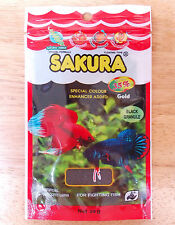 1PC 20G SAKURA FOOD FISH MOSQUITO LARVA FOR FIGHTING FISH BETTA PELLETS