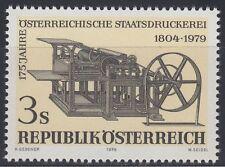 Österreich Austria 1979 ** Mi.1620 Buchdruckpresse Printing press