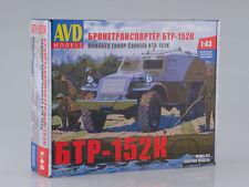 BTR 152K Unassembled Kit SSM 1158 1:43