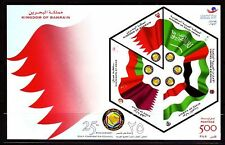 Bahrain 2006 ** Bl.21 Golf-Kooperationsrat GCC Gulf Cooperation Council