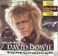 "MINT 7"" JAPAN DAVID BOWIE UNDERGROUND from LABYRINTH (GLAM)"
