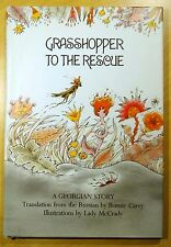 Grasshopper to the Rescue by Carey & McCrady 1979 HC DJ 1st Printing REVIEW COPY