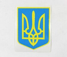 Ukraine Ukrainian Car Bumper Sticker Tryzub Trident Coat of Arms 1.5'' x 2''