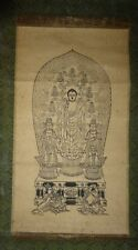Rare Japanese Edo Period Buddhist Hanging Scroll Temple Gautama Buddha God Zen