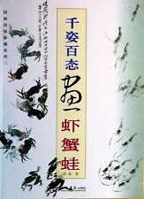 Manuel Peinture Chinoise-Chinese painting book-pittura cinese-pintura-Crevettes