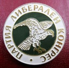 Bulgarian Political Party Liberal Congress Lapel Pin Badge 1990's