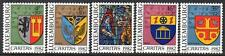 LUXEMBOURG MNH 1982 Town Arms - Caritas Issue
