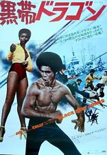 BLACK BELT JONES Japanese B2 movie poster JIM KELLY BLAXPLOITATION MARTIAL ARTS