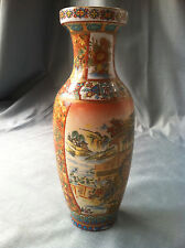 Vintage Satsuma Style Multicolor Chinese Mille Fleur Vase 10 inches tall