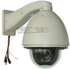 "Auto tracking speed dome camera 1/3""sony effio CCD 700TVL 30X 360°/s PTZ camera"