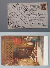 Regno Italia Bellissima Cartolina viaggiata da Roma del 1927 affrancatura cent40